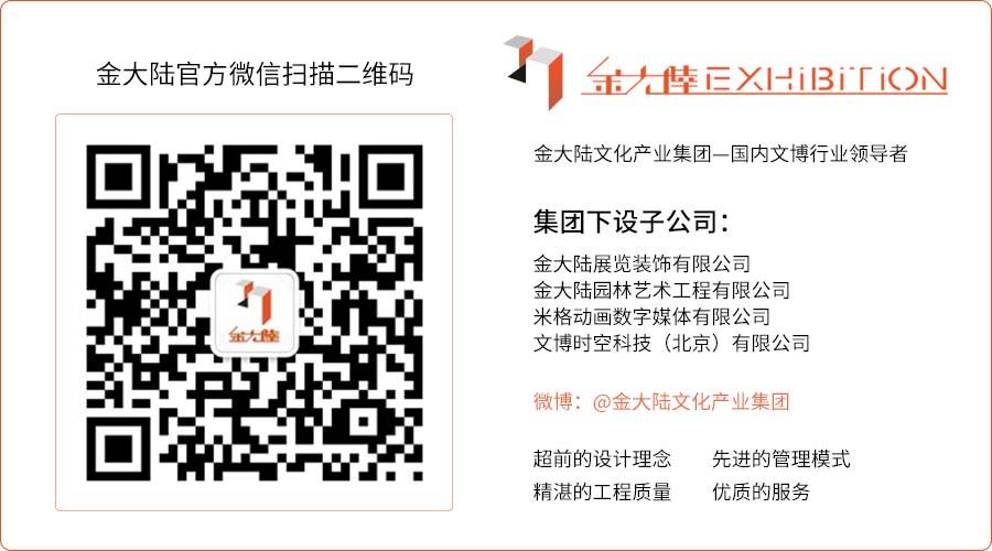 陕西将建中国第一座考古博物馆