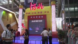 京畿之地,希望河北——金大陆设计深圳文博会河北展厅