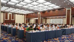 全国文物局长会议在北京召开