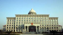 中美再次签署限制进口中国文物政府间谅解备忘录