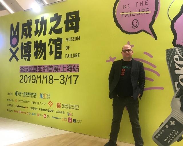 """""""成功之母""""博物馆上海开启亚洲首展"""