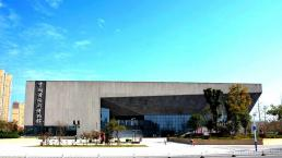 中国黄梅戏博物馆:黄梅戏艺术陈列