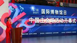 金大陆荣获十八届全国博物馆十大陈列展览精品奖及优胜奖
