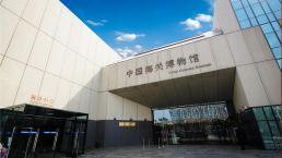 风卷红旗关权归 ——庆祝中国共产党百年华诞海关百物特展