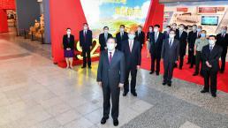庆祝中国共产党成立100周年河北党史图片档案文献展